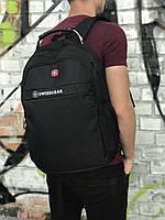 Качественный повседневный рюкзак Swissgear, черный