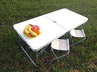 Стол для пикника Folding table white в комплекте входят 4 стула, Кемпинговая мебель, Складной стол на природу, фото 1
