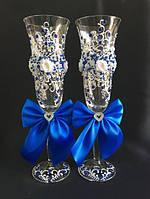 """Свадебные бокалы """"Венец"""" (синие)"""