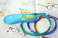Безопасная беспроводная низкотемпературная 3D ручка PAINTING PEN + пластик голубая