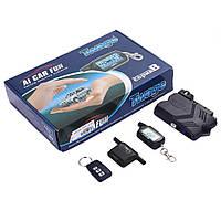 Автосигнализация CAR ALARM 2 WAY B9, Программируемая сигнализация в авто, Сигнализация ключ для авто