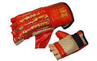 Снарядные перчатки (шингарты) обрезан. Кожа ZELART ZB-4226-R (р-р M-XL, манжет на резинке, красный)