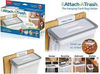 Держатель для мусорных пакетов навесной Attach-A-Trash, Навесное мусорное ведро, Держатель мешка для мусора, фото 1