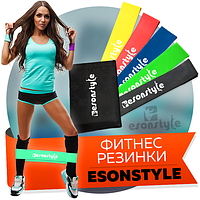 EsonStyle фитнес резинки, 5 резинок разной жесткости, Спортивные резинки, Резинки для спорт зала, фото 1