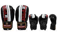 Перчатки боксерские ZELART ZB-4275-BK (рр 10 oz, черный)