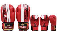 Перчатки боксерские ZELART ZB-4275-R (рр 12 oz, красный)