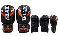 Перчатки боксерские ZELART ZB-4276-BK (рр 12 oz, черный)