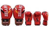 Перчатки боксерские ZELART ZB-4276-R (рр 10 oz, красный)