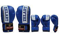 Перчатки боксерские ZELART ZB-4277-B (рр 12 oz, синий)