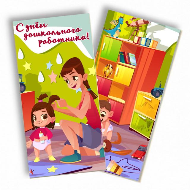 купить оригинальный подарок работнику детского сада