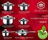 Набор Посуды Для Кухни Zurrichberg ZBP 8013 Швейцарской Качество 12 Предметов, фото 3