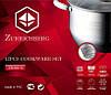 Набор Посуды Для Кухни Zurrichberg ZBP 8013 Швейцарской Качество 12 Предметов, фото 4