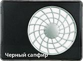 Решётка декоративная для ВЕНТС айФан цвет ЧЁРНЫЙ САПФИР