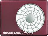 Сменная лицевая решётка для VENTS іФан цвет ФИОЛЕТОВЫЙ ТОПАЗ