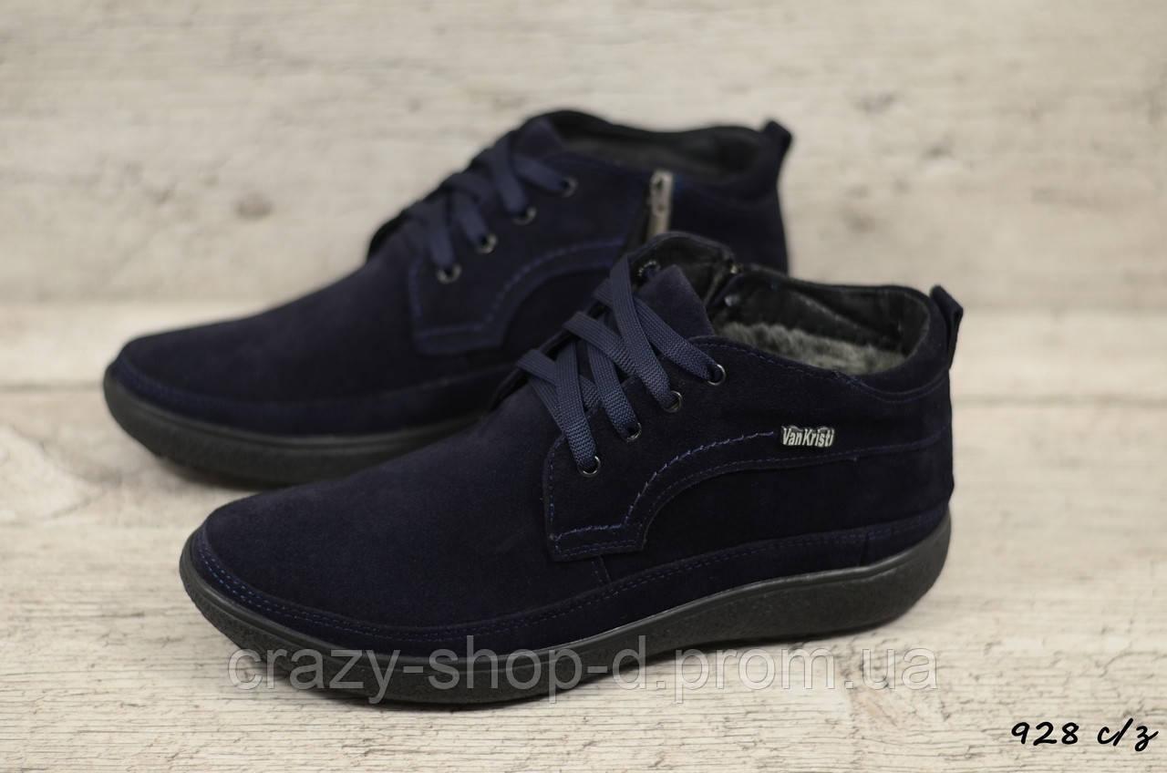 Мужские замшевые зимние ботинки Van Kristi  (Реплика) (Код: 928 с/з  ) ►Размеры [40,41,42,43,44,45]