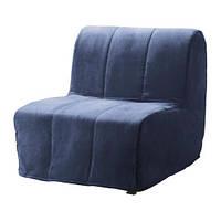 "IKEA ""ЛИКСЕЛЕ ЛЁВОС"" Кресло-кровать, Хенон синий, фото 1"