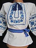 """Вышиванка нарядная """"Веночек"""" с красной вышивкой, 92-98 рост 300/280 (цена за 1 шт. + 20 гр.), фото 4"""
