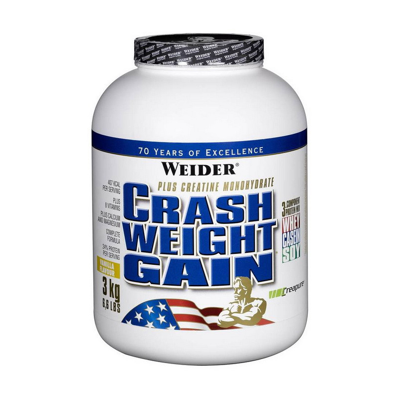 Weider Crash Weight Gain (3,0 kg)