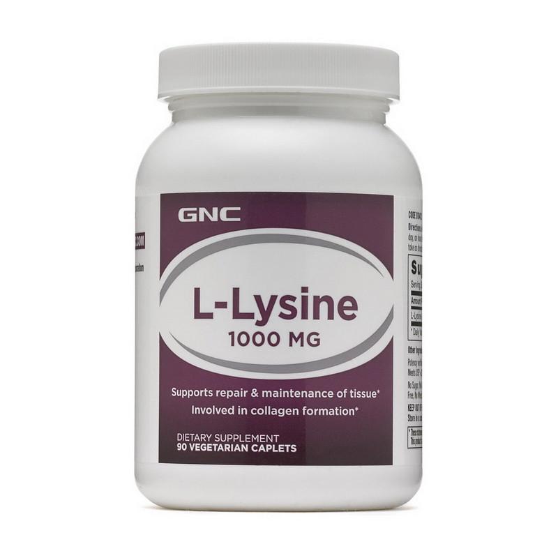 Лизин GNC L-lysine 1000 90 caps