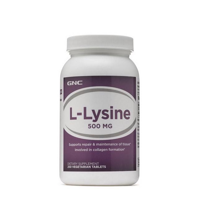 Лизин GNC L-lysine 500 250 veg tabs