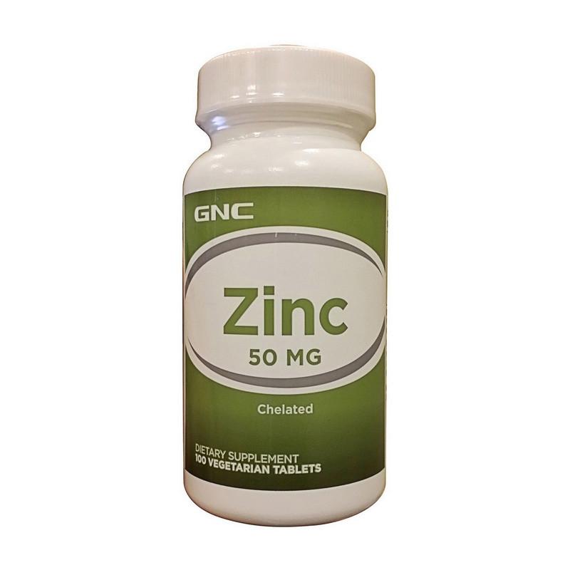 Цинк GNC Zinc 50 100 caps