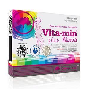 Витамины для беременных OLIMP Vita-Min Plus Mama 30 caps