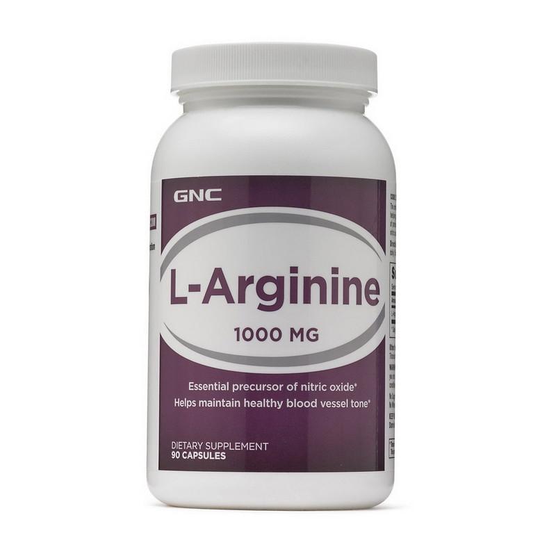 Аргинин GNC L-Arginine 1000 90 caplets