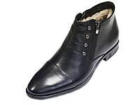 Взуття на зиму