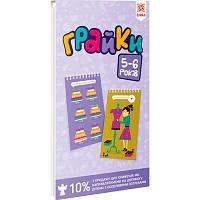 Детский Блокнот с задачками для развития детей00-6 лет 105435