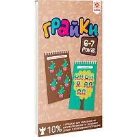 Детский Блокнот с задачками для развития детей 00-7 лет 105436