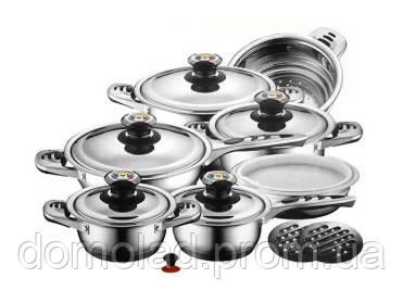 Большой Набор Для Кухни Zurrichberg DELUXE ZBP 8011 Набор Посуды Кухонный 16 Предметов
