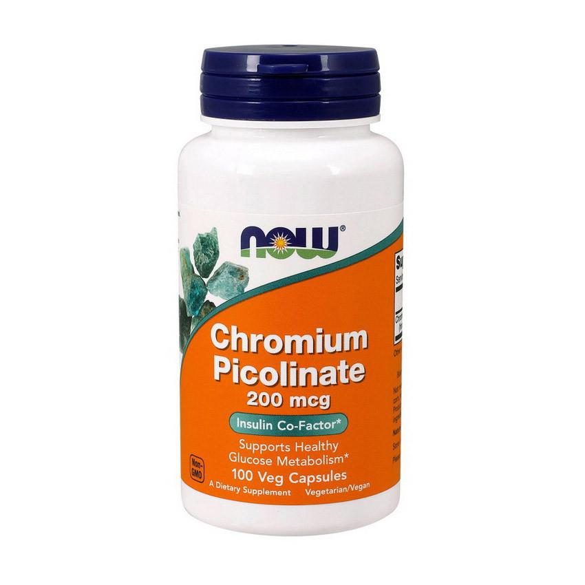 Хром пиколинат NOW Chromium Picolinate 200 mcg 100 caps