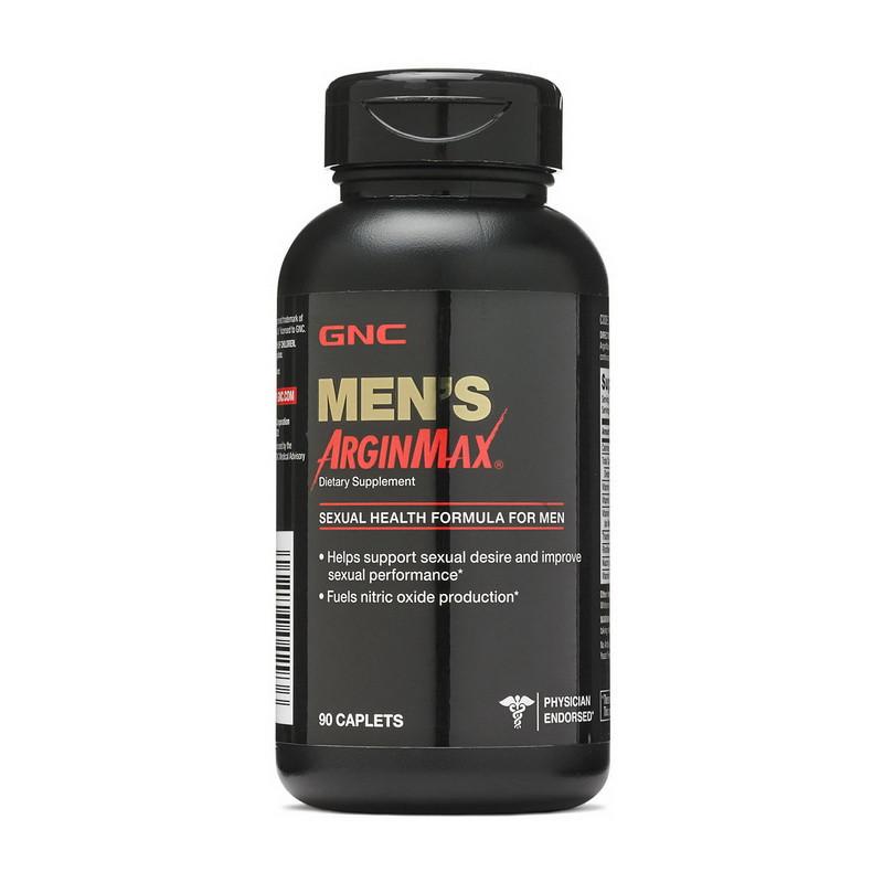 Aргинин GNC Mens Argimax 90 caps