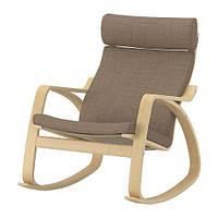 """IKEA """"ПОЭНГ"""" кресло-качалка, березовый шпон, Исунда коричневый"""