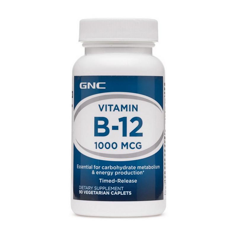 Витамин В12 GNC Vitamin B-12 1000 mcg 90 veg caplets