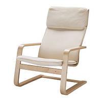 """IKEA """"ПЭЛЛО""""  кресло, Холмби натуральный"""