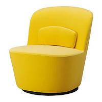 """IKEA """"СТОКГОЛЬМ"""" вращающееся кресло, Сандбакка жёлтый"""