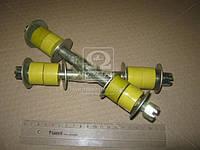 Стойка стабилизатора ГАЗ 3110, 31029, 2410 (2 шт.ком-кт на авто) в сб. (втулки полиуритан). 3110-2906100