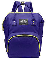 Рюкзак органайзер для мам Living Traveling Share Violet