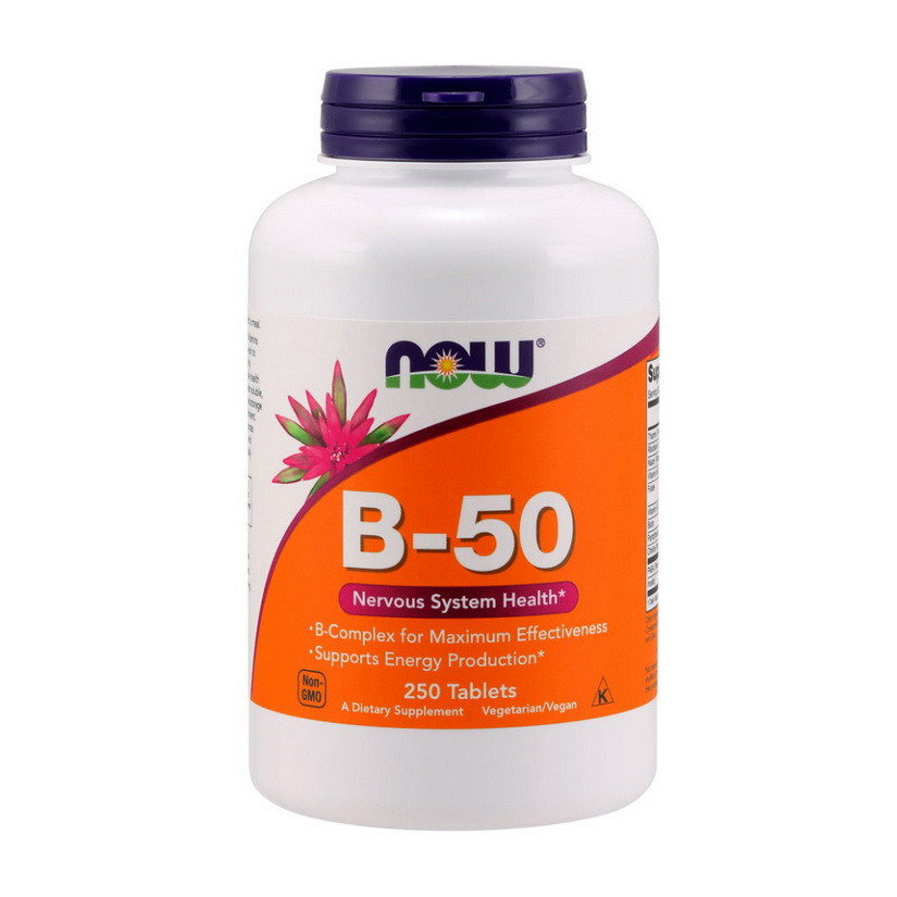 NOW B-50 (250 tabs)