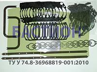Набор Прокладок двигателя ЯМЗ-240 (раздельная головка) (полный)