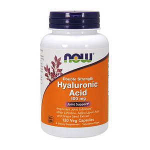 Гиалуроновая кислота NOW Hyaluronic Acid 100 mg double strength 120 veg caps