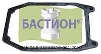 Прокладка колпака ЯМЗ-240 (240-1003270-Б) (раздельная)