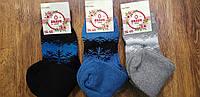 """Шкарпетки жіночі махрові,стрейчові """"Bravo"""", Туреччина, фото 1"""