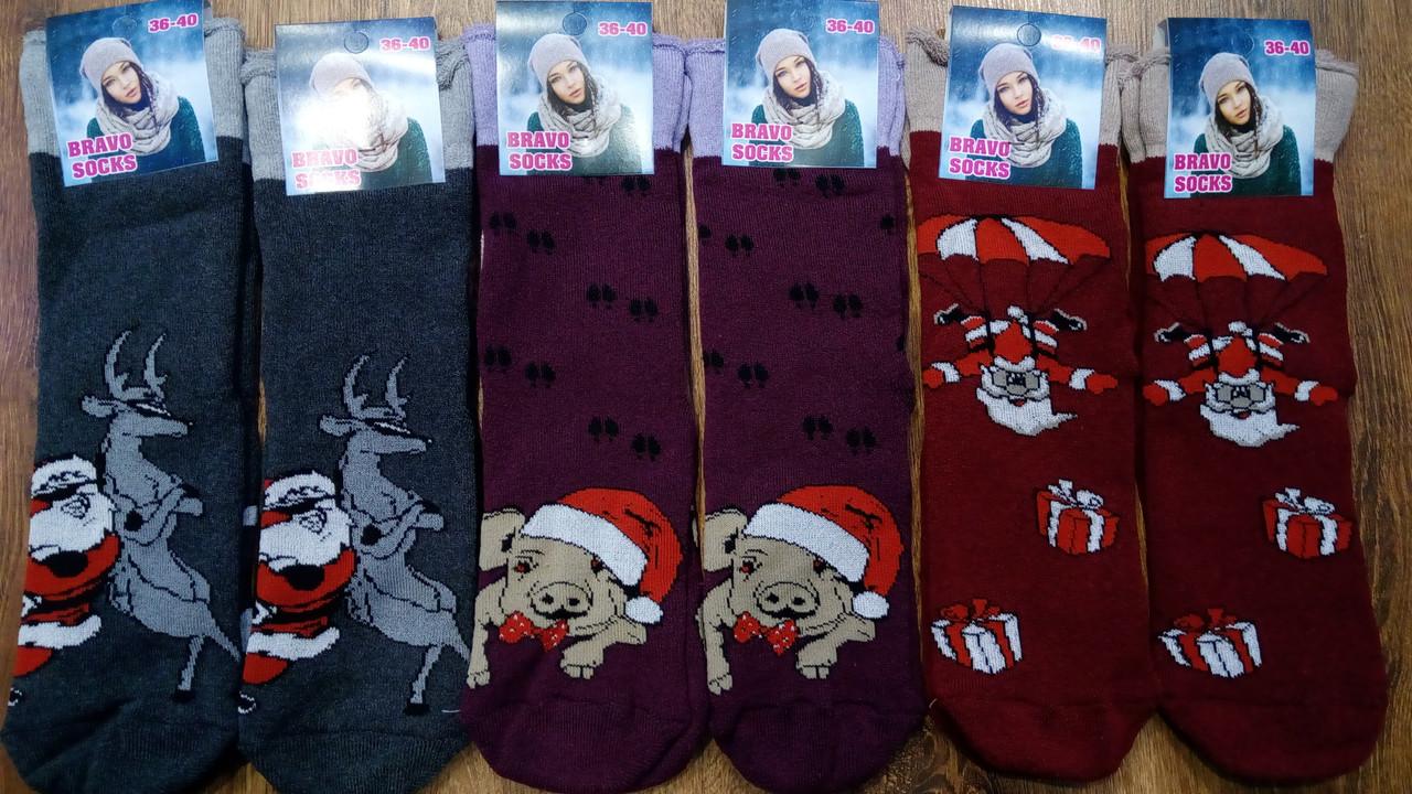 """Шкарпетки жіночі махрові,з відворотом """"Bravo"""", Туреччина"""