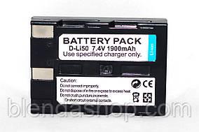 Аккумулятор D-LI50 (аналог) для PENTAX K10D, K20D  - 2000 ma
