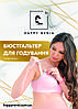 3068 Бюстгальтер для беременных и для кормления розовый с серым оптом