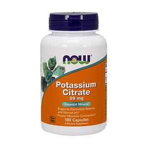 Калий цитрат NOW Potassium Citrate 99 mg 180 caps
