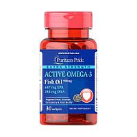 Омега 3 Puritan's Pride Active Omega-3 Fish Oil 900 mg 30 softgels