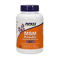 NOW MSM Powder (227 g)
